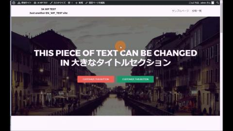 Embedded thumbnail for WordPressの関数(wp_register_script, wp_enqueue_script)の使用と区別