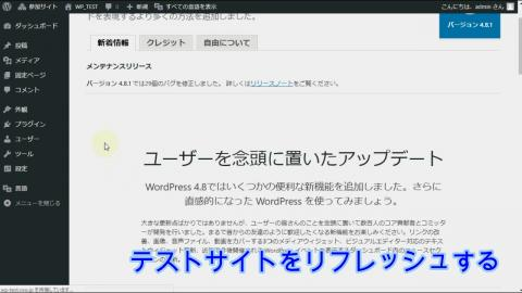 Embedded thumbnail for WordPressの新規投稿タイプ1:functions.phpファイルに定義する方法
