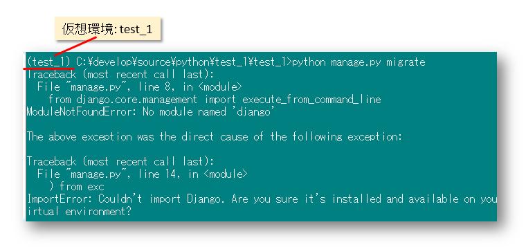 Pythonの基本4:ウェブアプリ開発の初歩(Djangoのインストール、設定